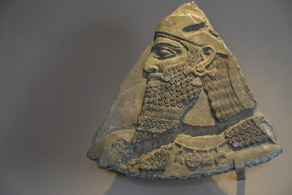 Assyrian-fitzwilliam