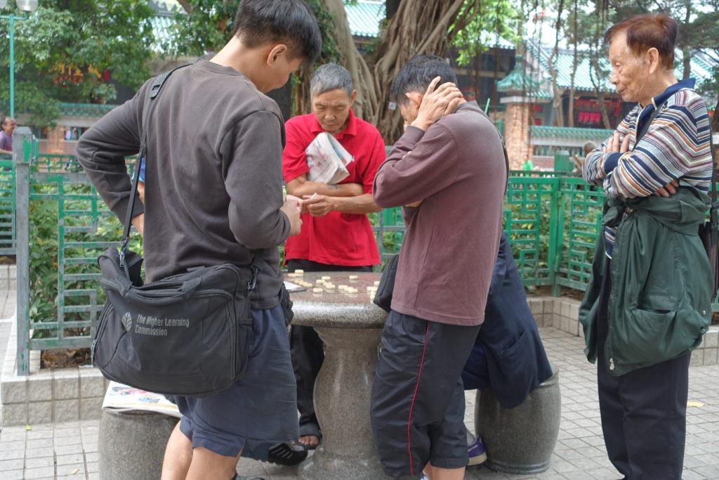 Xiàngqí